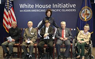 美表彰華裔二戰貢獻 百歲女兵獲國會獎章