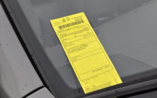 多伦多十大开停车罚单最多之地
