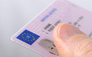 英國的這些地方 駕照被扣分的人比例最高