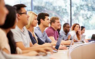大學新生指南(2):大學與高中的八大差異