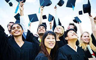 調查:偏遠大學畢業生收入高於城市學府