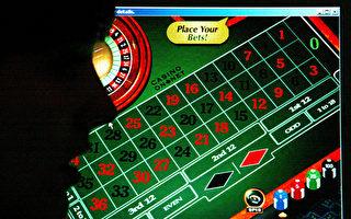美司法部宣布全面禁止在線賭博