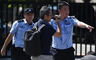 袁斌:公安部新规传递了什么信号?