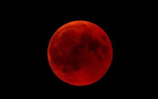 超级血狼月周日现天宇 如何观赏三合一奇景