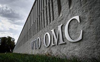 中方要求對美商品報復制裁 WTO下週審理