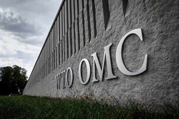 WTO裁定华府胜诉 反倾销归零计算未违规