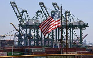 美中貿易戰 USTR