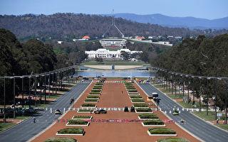 一千多名杰出澳人被授予澳洲勋章