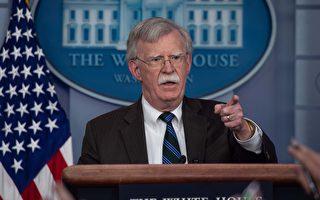 国家安全顾问:美国从叙利亚是有条件撤军