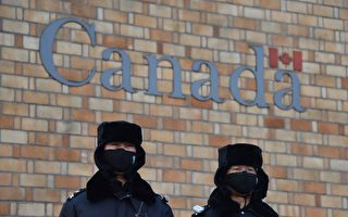北京签证中心与中共警察有关 加政府称不知情