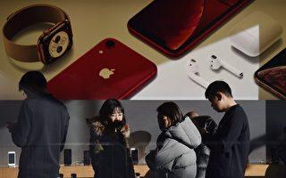 苹果下调首季财报预期 透露三大信息