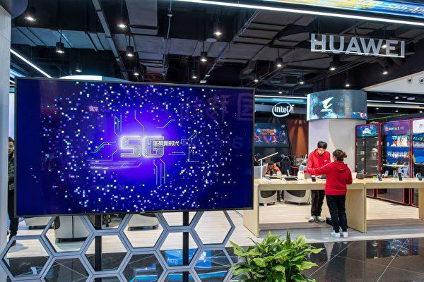 儘管華為和中共官媒宣稱,封殺華為將會延遲5G網絡的推出,但專家告訴CNBC,美國即使持續禁止華為,也不會在引入5G網絡上落後。(STR/AFP/Getty Images)