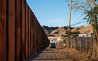 皮尤:美國人如何看待非法移民和邊境牆