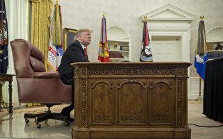週一(12月31日),美國部分聯邦政府停擺進入第十天,在全球展開跨年活動之際,川普(特朗普)總統在白宮連發數則推文捍衛邊境牆承諾,堅持要建牆經費。