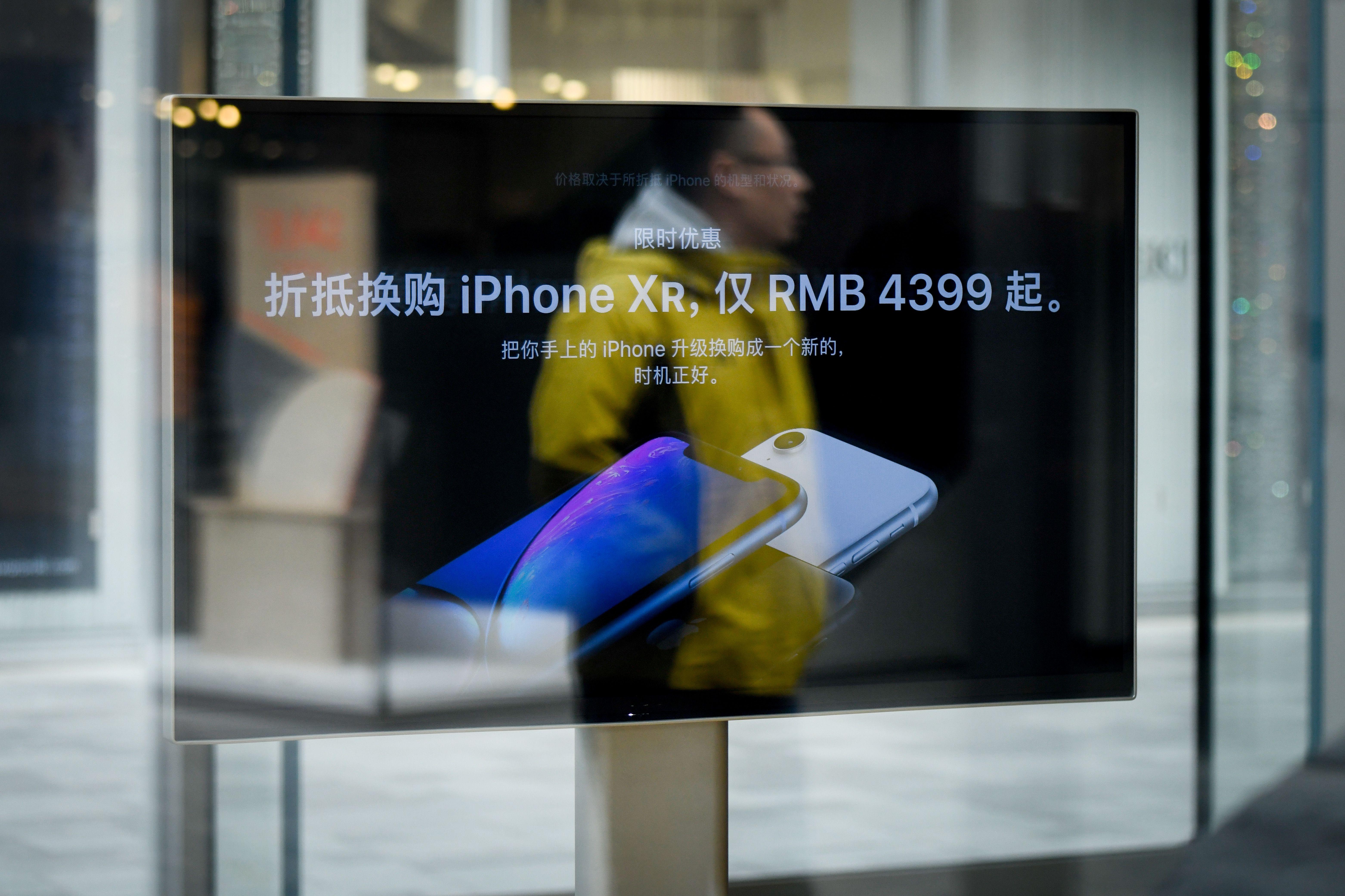 蘋果福特在華遇挫 中國八個經濟數據透端倪