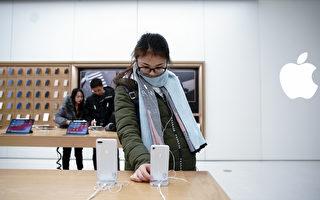库德洛:苹果技术可能被中共偷了