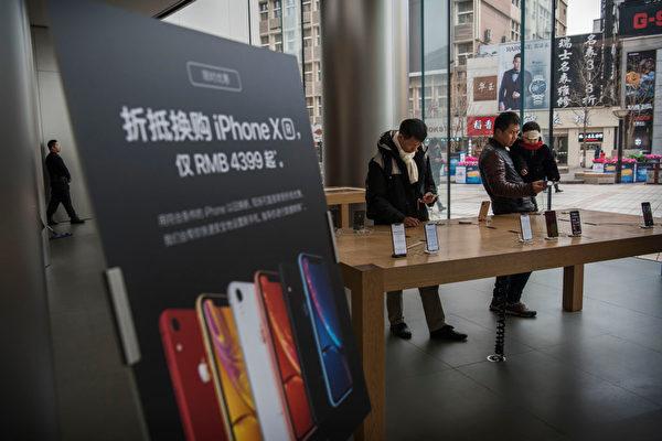 iPhone在華降價 預警中國經濟放緩