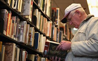 舊金山主圖書館22年來首次延長開放時間