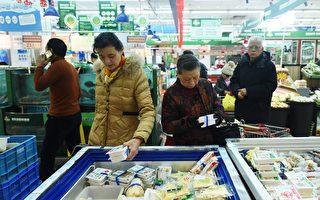 中国各消费领域报复性涨价 网友吐槽