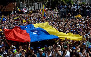 委內瑞拉變天 中共嚴控輿論 防民眾效仿