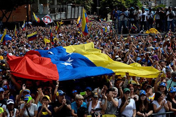 杨宁:委内瑞拉变天 中共害怕三件事