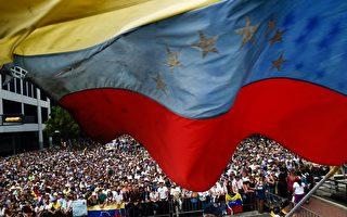分析:委内瑞拉双总统 下一步将如何演变