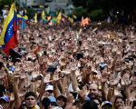 委内瑞拉街头抗议马杜罗的人潮。(FEDERICO PARRA/AFP/Getty Images)