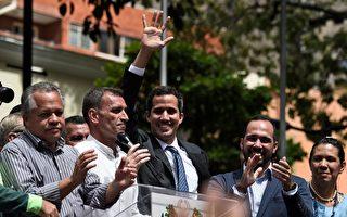 週六(1月26日),委內瑞拉駐美最高軍事特使背叛尼古拉斯・馬杜羅(Nicolas Maduro)政權,支持反對派領袖胡安・瓜伊多(Juan Guaido)的臨時政府。