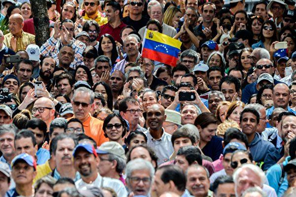 颜丹:委内瑞拉变天 中共到底怕什么?