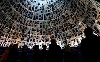 """""""国际大屠杀纪念日""""德国政要吁不忘历史"""