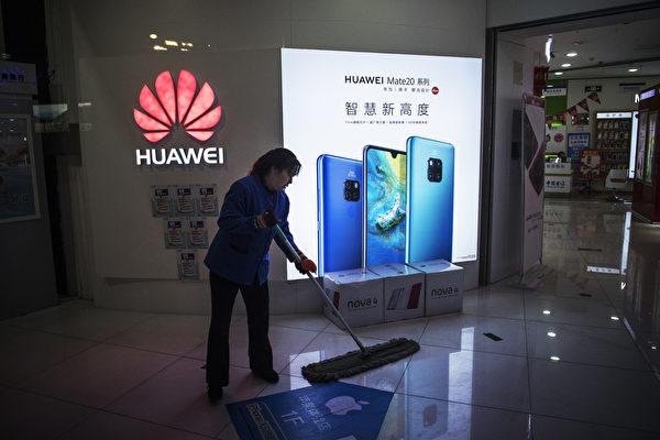 华为入T-Mobile实验室盗技术 情节堪比大片