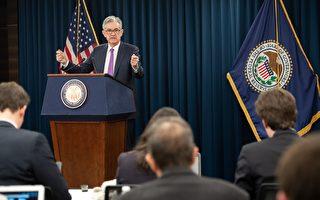 美聯儲首次政策聲明 釋暫停加息的明確信號