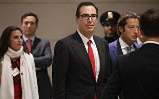 美起诉华为  姆钦:不影响美中贸易谈判