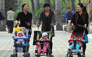 2018年成拐点 专家:中国人口首现负增长
