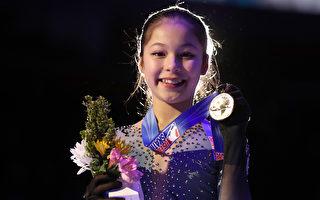 13歲華裔女孩成全美花樣滑冰最年輕冠軍