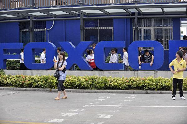 富士康今年將在印度大規模生產iPhone