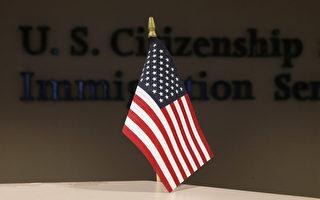 美拟设H-1B国家限额 反制中印禁数据流
