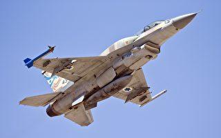 以色列F-16空襲敘利亞 炸毀中製反隱形雷達
