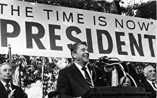 傳奇總統里根(5):競選總統 眾望所歸