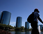 加州高科技公司出走再一例 甲骨文总部搬至德州