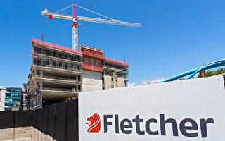 禁購令致建築巨頭受挫 商業地產投資信心高漲