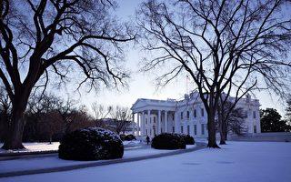 美国男子图谋1月17日袭击白宫 遭FBI挫败