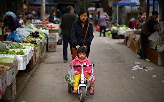 分析:中国GDP增速降至新低 真实情况更糟