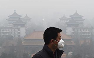 顏丹:居民壽命延長6個月是因治霾有效?
