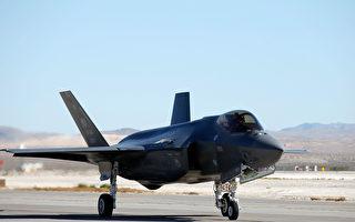 巾幗不讓鬚眉 美軍F-35戰機首位女性飛行員