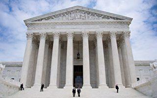美最高法院裁決禁變性人參軍 川普政府勝訴