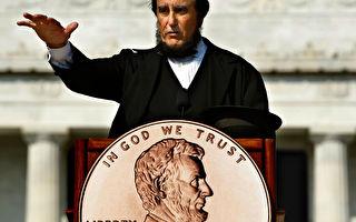 男孩「吃」出珍稀硬幣 1美分身價165萬美元