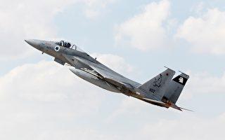 以色列空军缔造F-15战机传奇 断翼也能飞行