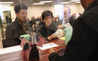 美聯邦政府關門 影響移民申請?