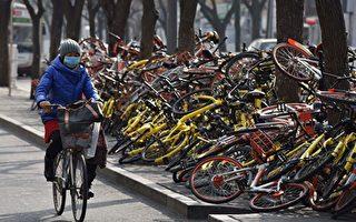 大陆共享单车摩拜走入历史 美团单车接手
